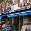 Big Daddy's - Upper East Side
