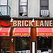 Brick Lane Curry House
